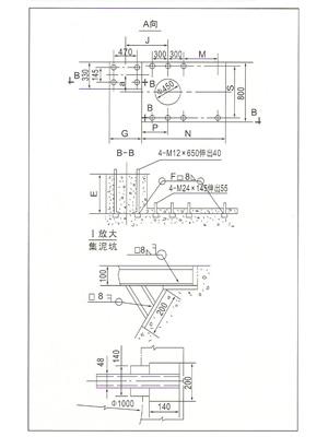 jj(g)200-600型搅拌机挂刮泥机为套轴结构